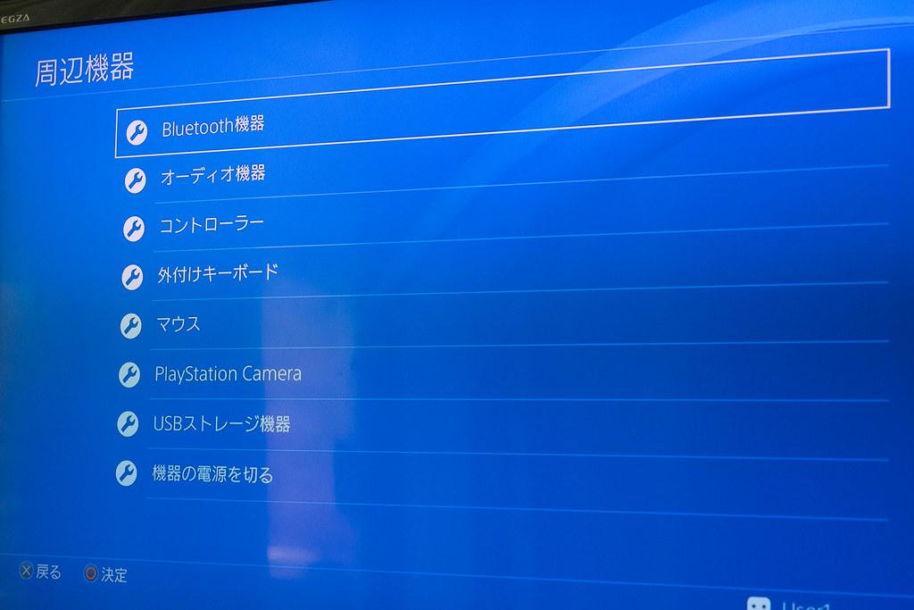 PS4_Universal_Media_Remote-7