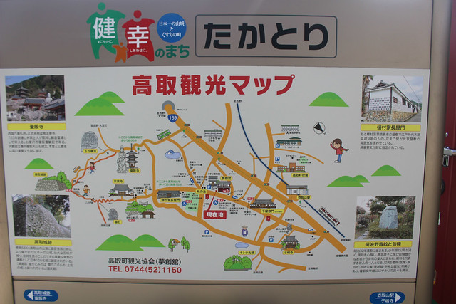 takatori001