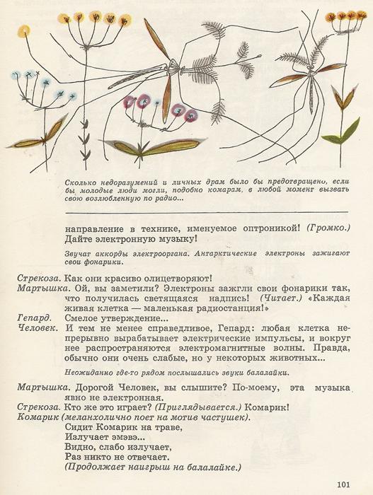 KOAPP6_103