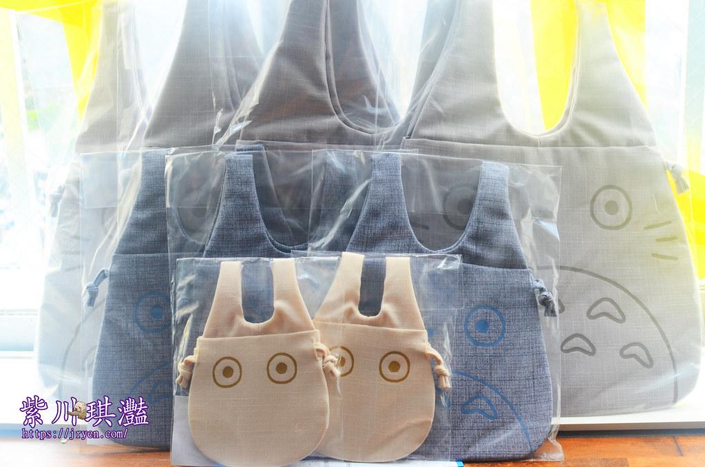 日本龍貓包一組