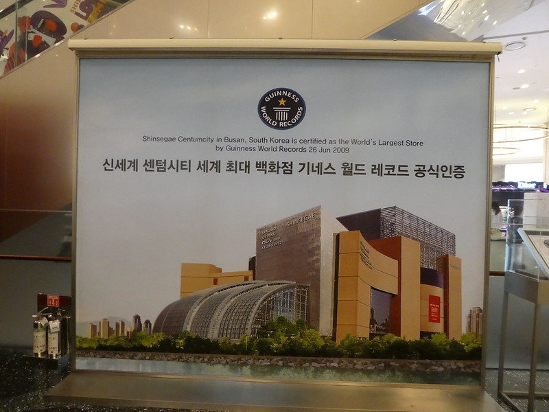 Guiness World Record Certificate at the Shinsegae Centum City Department Store, Busan