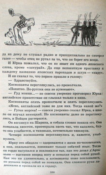 ChernyjSvet26