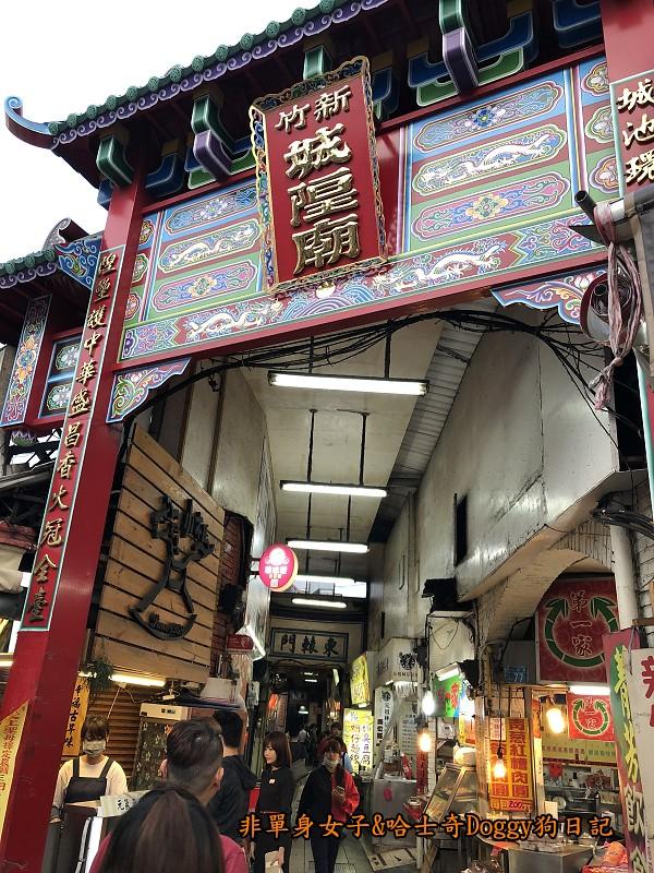 新竹城隍廟美食20