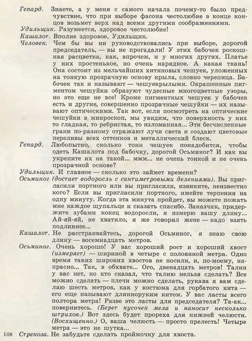 KOAPP7_110