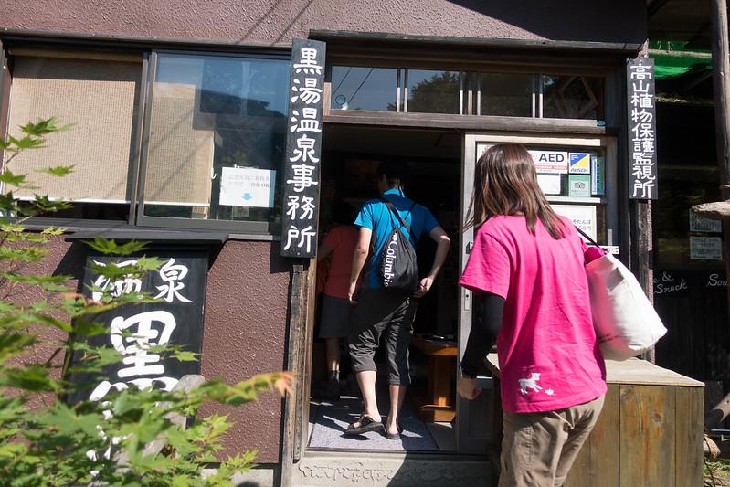 20170708-秋田駒ヶ岳_0825.jpg