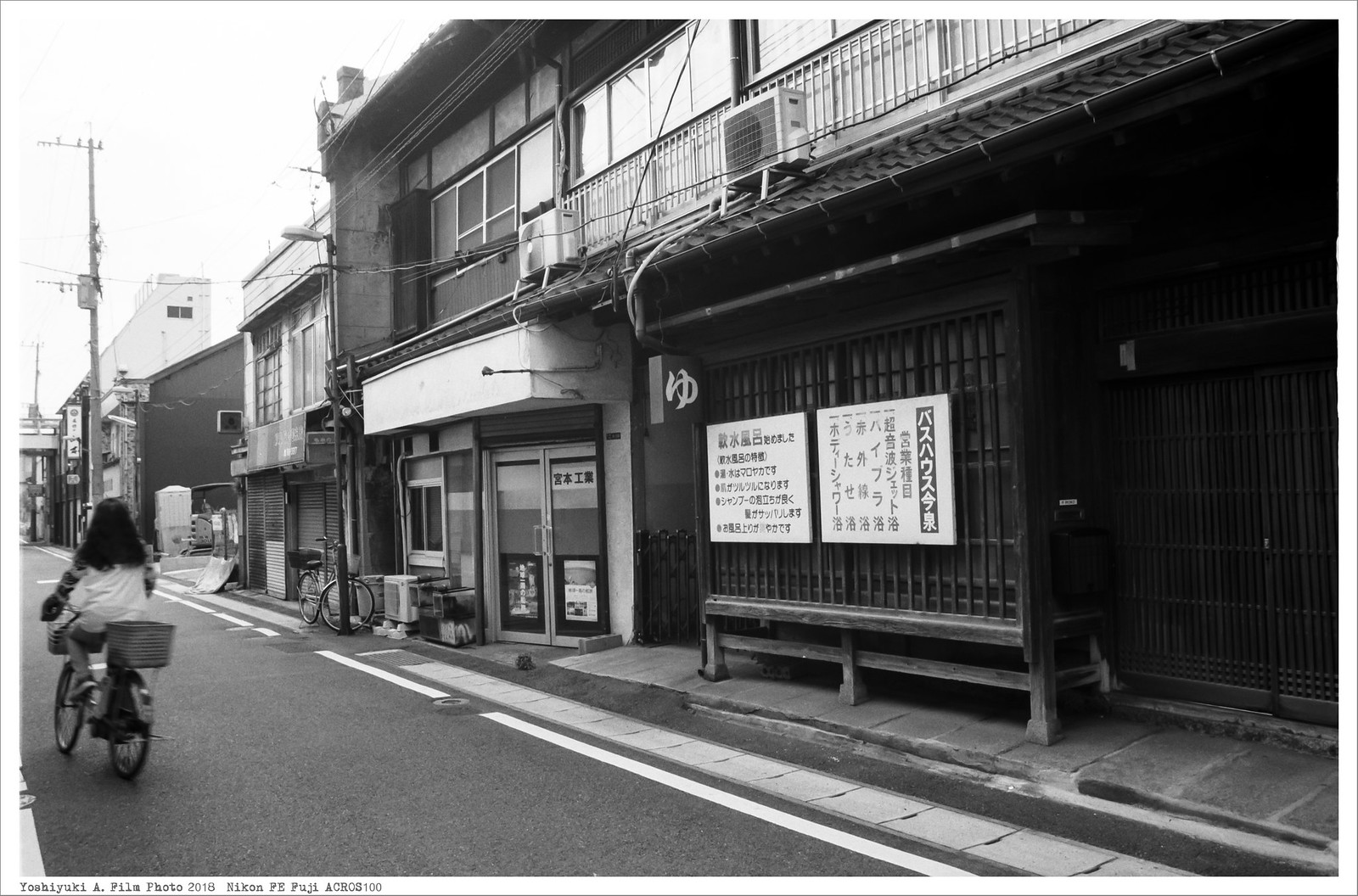 北九州市若松区 Nikon_FE_Fuji_Acros100__48