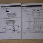 FUNAVO 2000ルーメン プロジェクター (18)