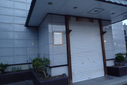 ウロコ寿司閉店