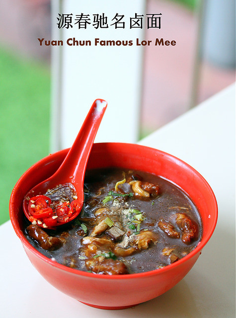 amoy street food centre Yuan Chuan Famous Lor Mee