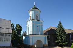 Mănăstirea Japca
