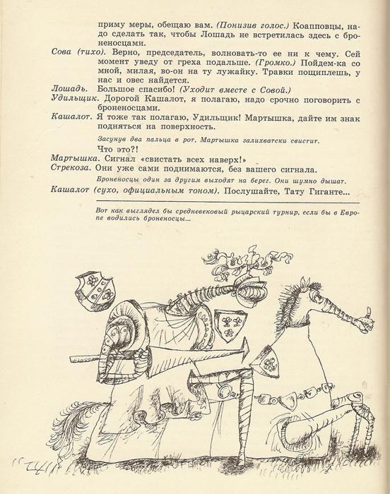 KOAPP8_32