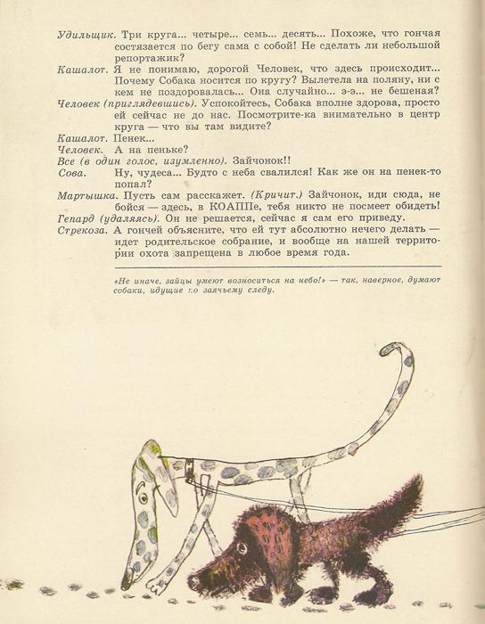 KOAPP8_86