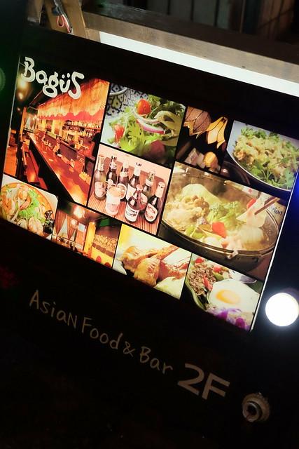 アジアンフード&バー バグース/Asian food & Bar Bagus