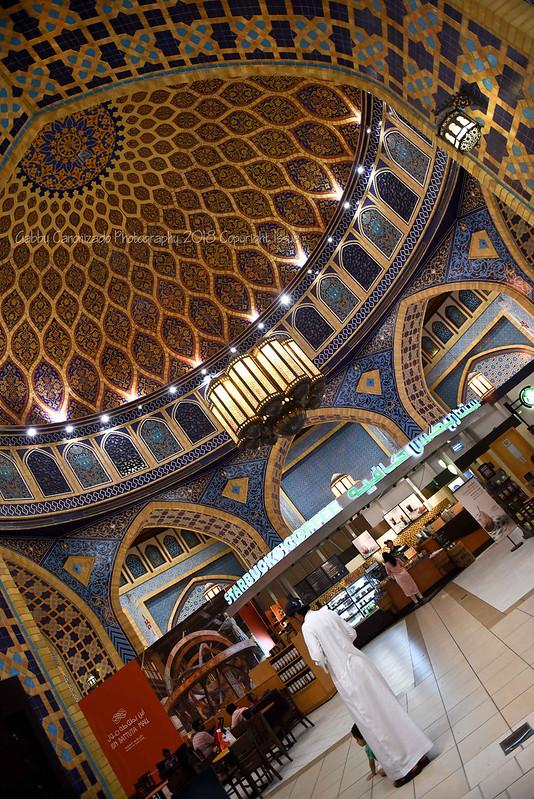 Ibn Batuta Mall (2)