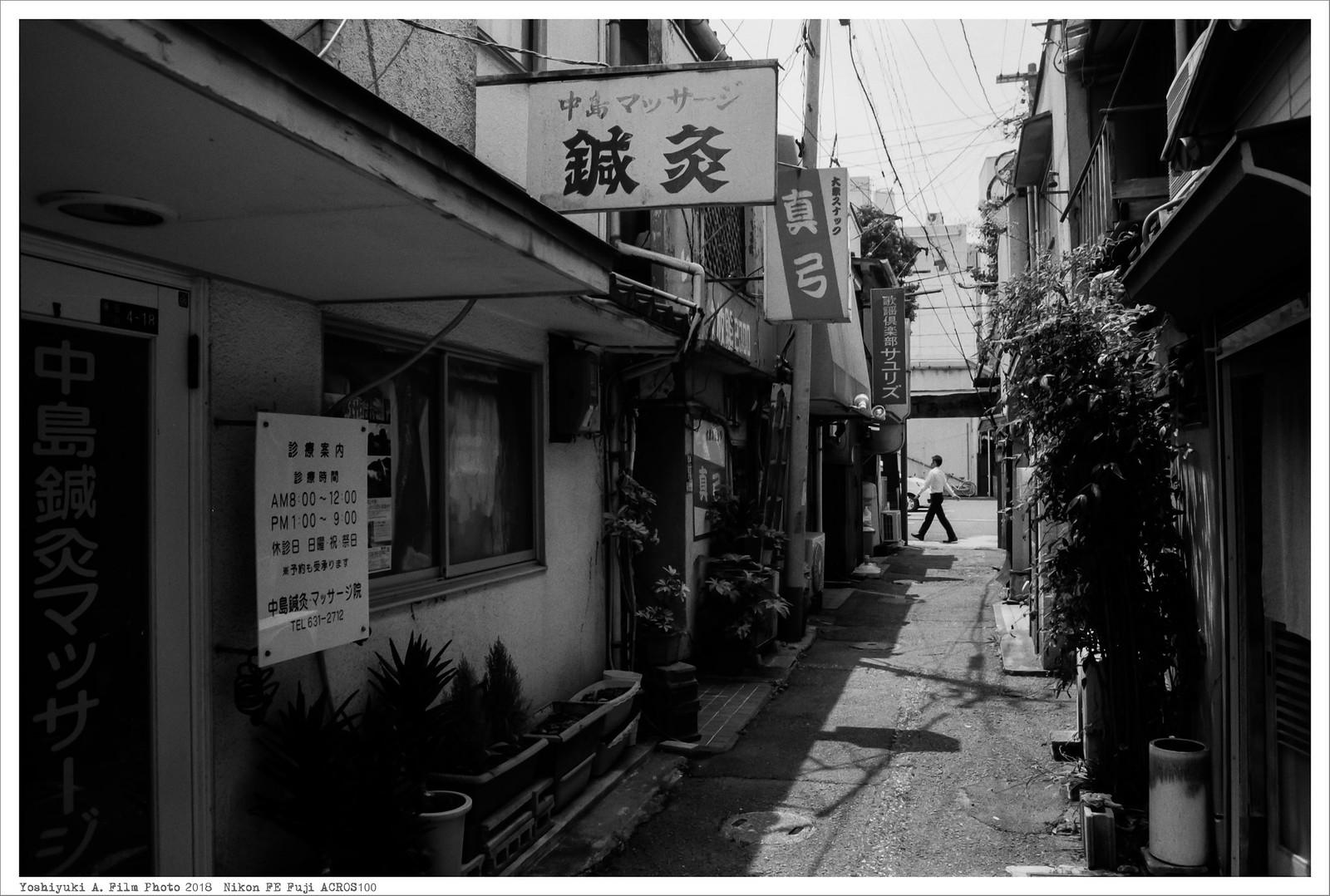 北九州市八幡 黒崎 Nikon_FE_Fuji_Acros100__91