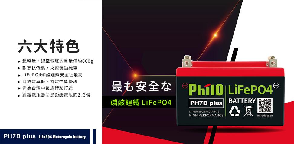 PH7B+_02
