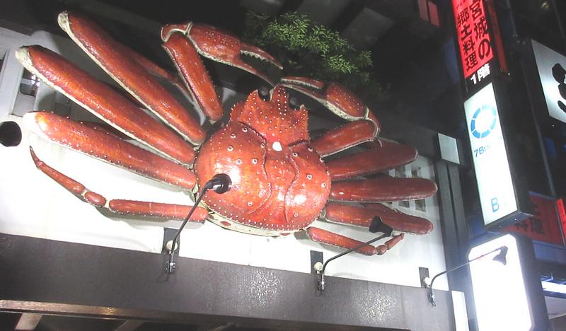 Sendai Japan Founded 1600