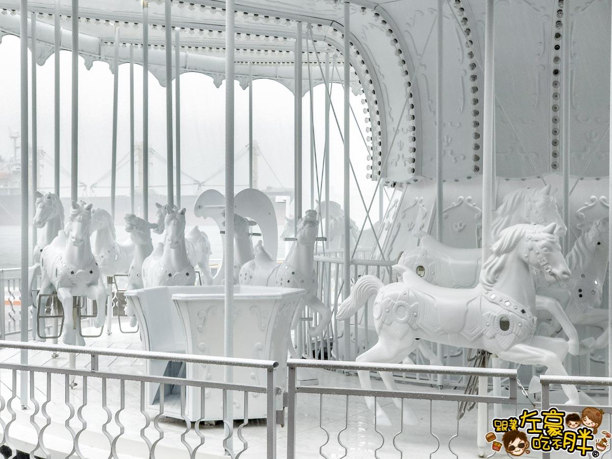 駁二棧貳庫白色旋轉木馬-8