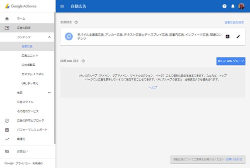 pageshot of 'Google AdSense' @ 2018-05-06-1536'34