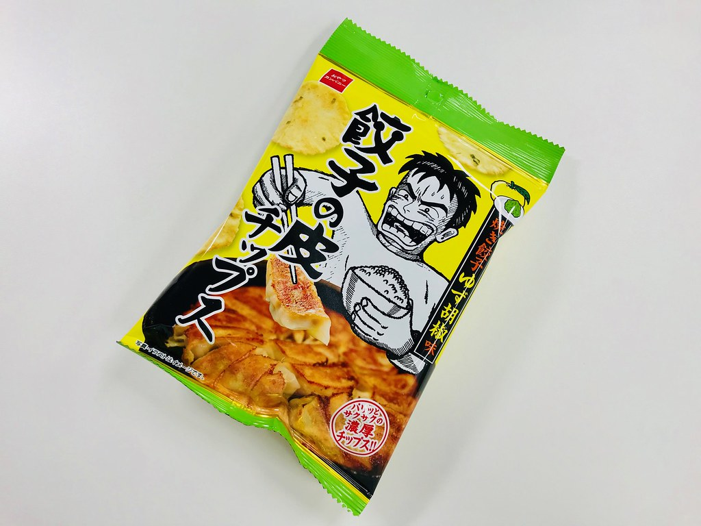 餃子の皮チップス③