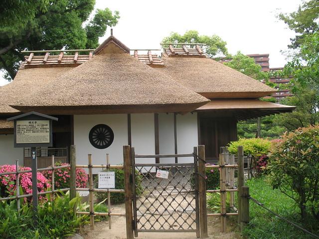 Meigetsu-tei, Shukkeien garden, Hiroshima