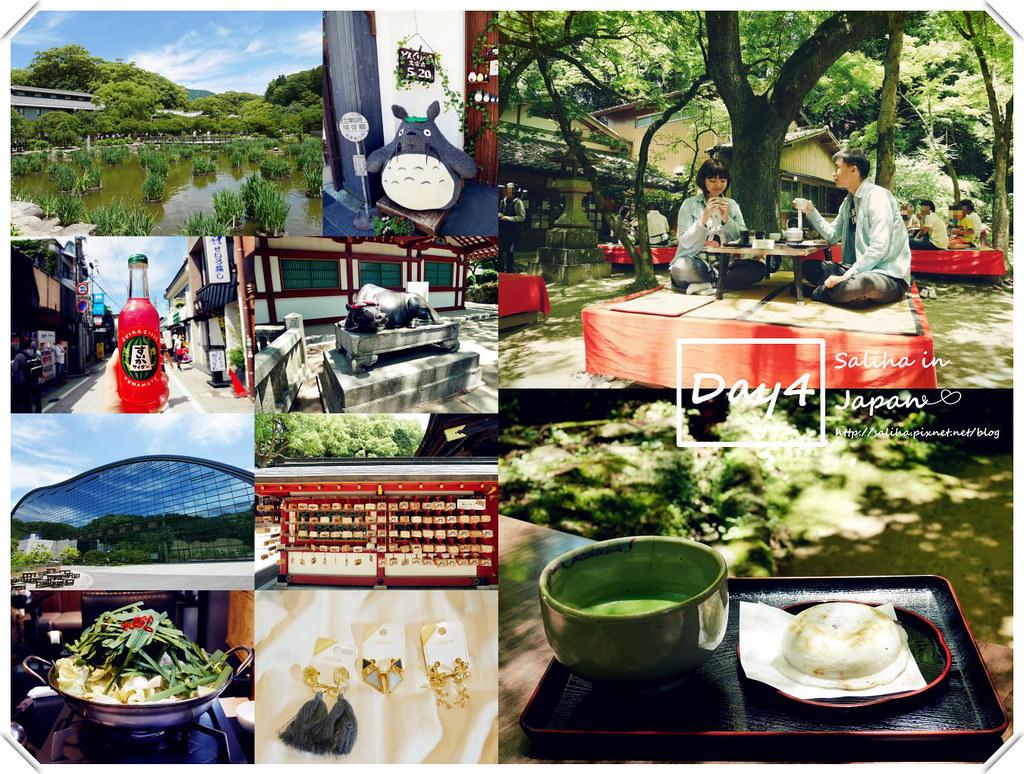 日本九州自由行太宰府行程推薦遊記食記