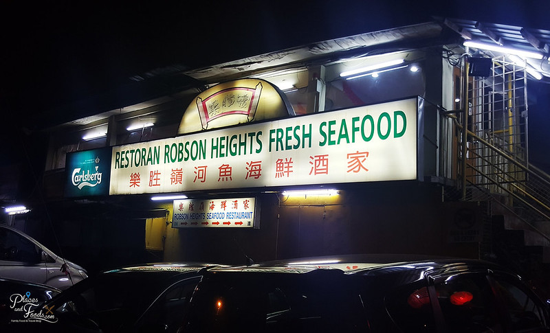 robson heights seafood