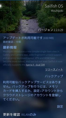 Sailfish OS v.2.2.0.29