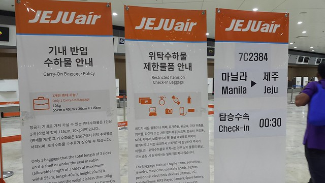 Jeju-is-visa-free-for-Filipinos