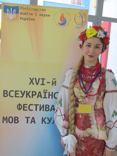 Альону Міщенко