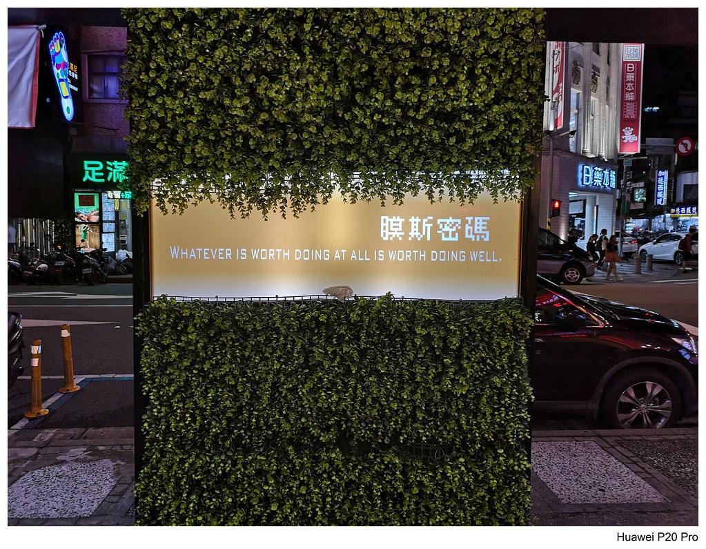 持續尋找最強的拍照手機!2018 最強相機旗艦 PK (3) (S9+/U12+/P20Pro/OnePlus6/Mix2S/G7+ThinQ/U11+/iPhone X – Camera Comparison) @3C 達人廖阿輝