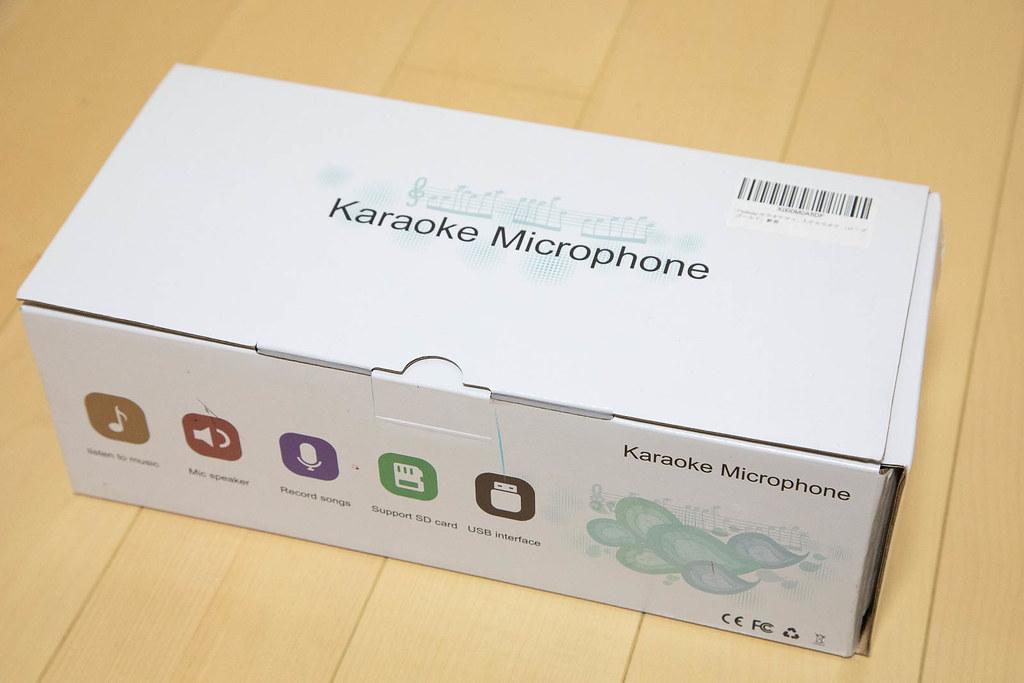 KARAOKE_mic-1