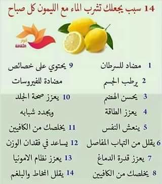 منتديات البرتقالة النسائية-