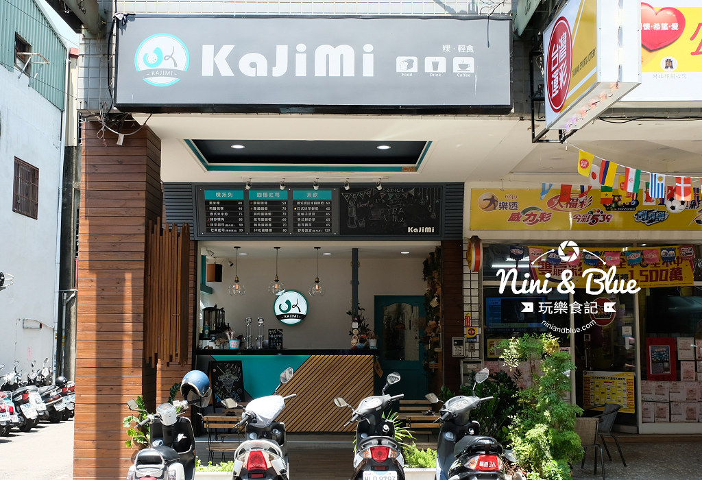 台中 咖基米 kajimi  咖啡 碗粿01