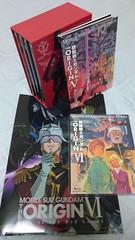 Gundam Origini VI
