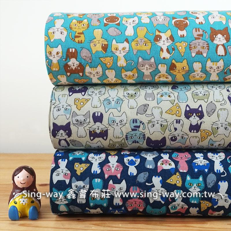 滿滿花貓 (大特價) 卡通圖案 小貓咪 小花貓 貓  老鼠 起司 喵喵 手工藝DIy拼布布料 CF550674