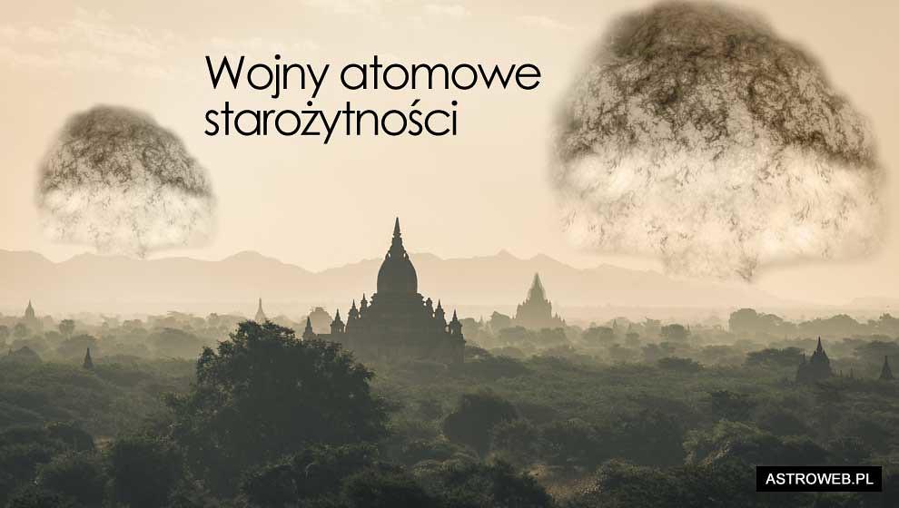 Wojny atomowe starożytności