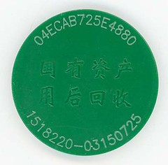 Chinese transportation token reverse