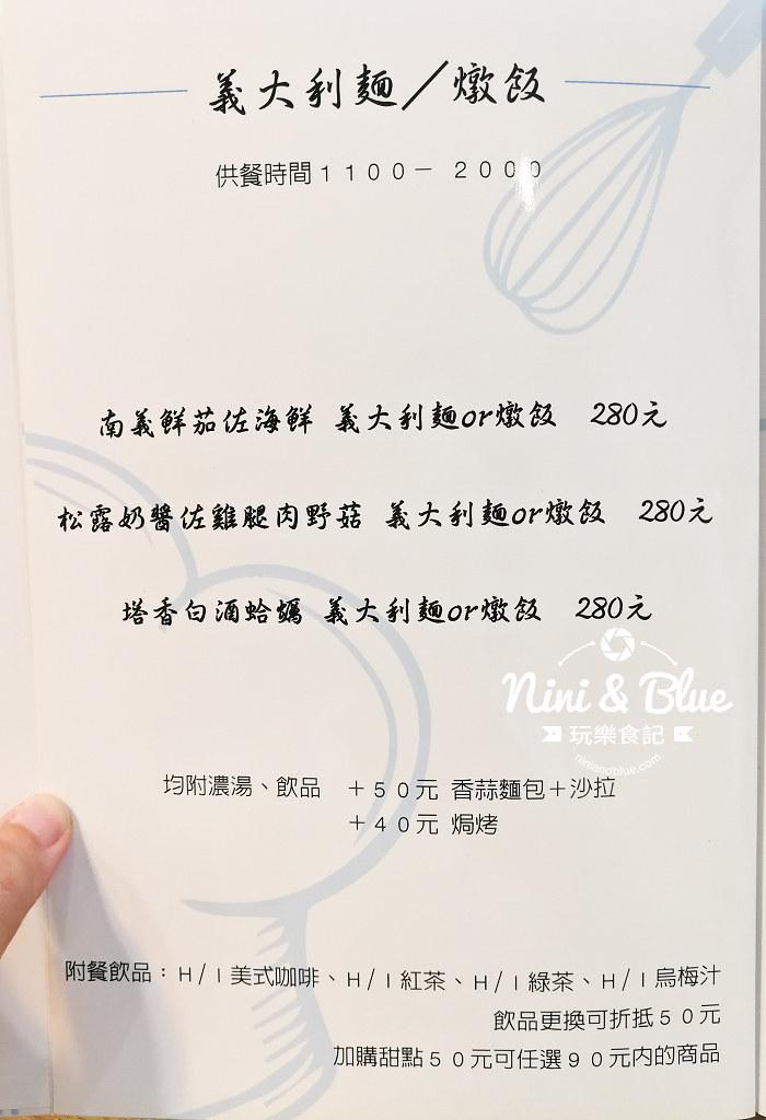 吧林咖啡 菜單 Menu 台中陜西路04