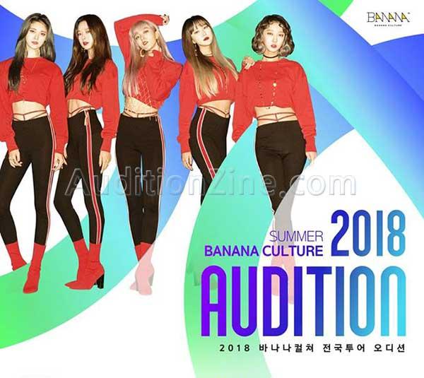 (현_부산) 바나나컬쳐 엔터테인먼트 2018 여름 전국 투어 오디션