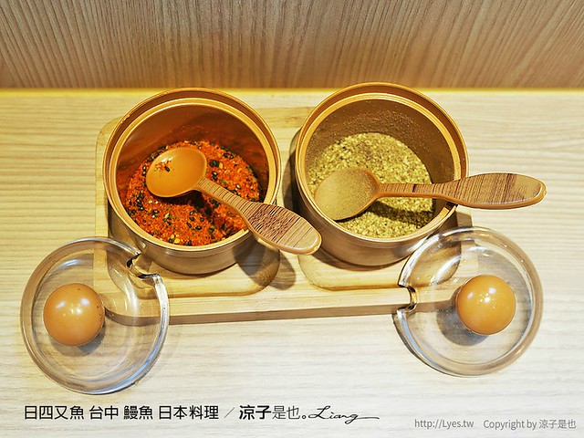 日四又魚 台中 鰻魚 日本料理 1