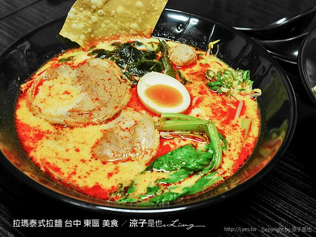 拉瑪泰式拉麵 台中 東區 美食 13