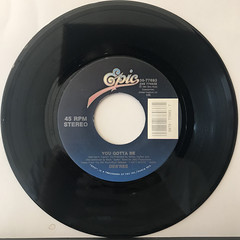 DES'REE:YOU GOTTA BE(RECORD SIDE-A)