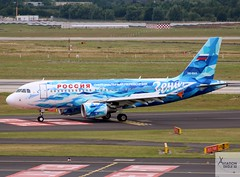 Rossiya A319-111 VQ-BAS (FC Zenit St. Petersburg livery) taxiing at DU