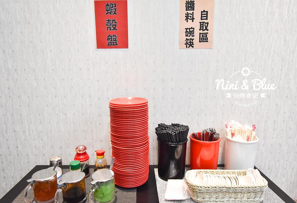味尚鮮 台中海鮮粥  虱目魚04