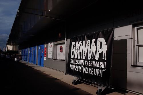 """エレファントカシマシ TOUR 2018 """"WAKE UP!!"""" @仙台PIT"""