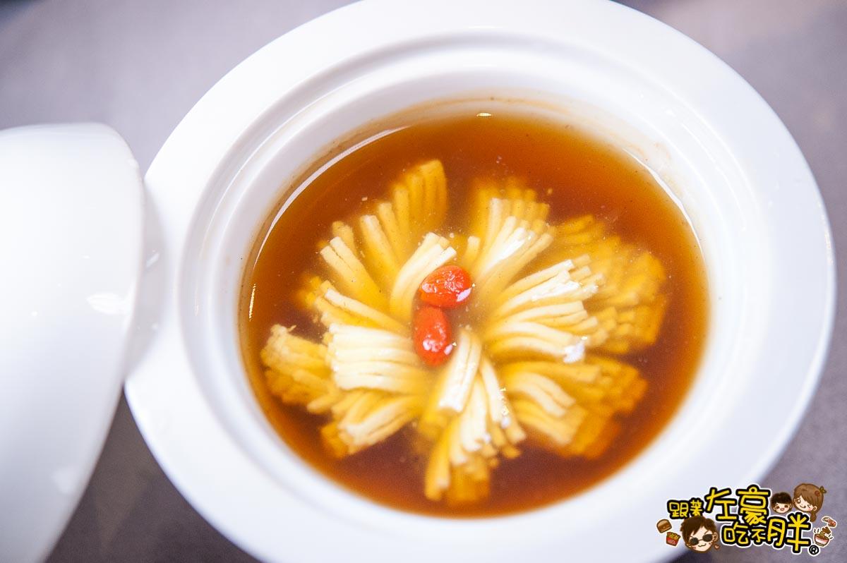 鈺善閣養生懷石(素食)-11
