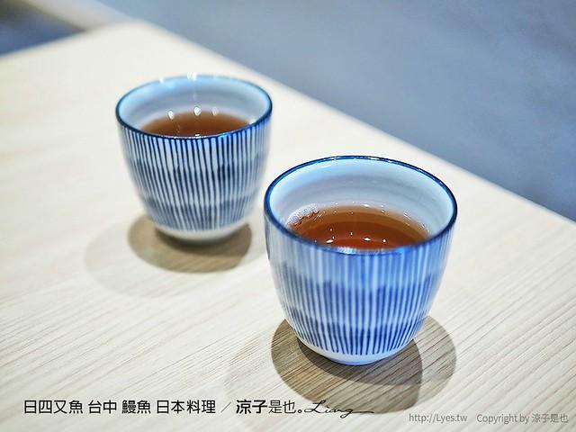 日四又魚 台中 鰻魚 日本料理 3