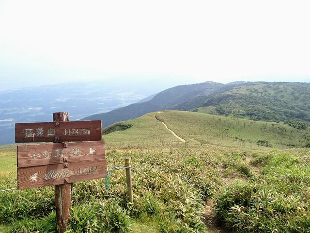 蓬莱山 山頂から女郎峠・権現山
