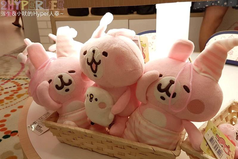 秀泰生活台中文心店-卡娜赫拉的小動物- (3)